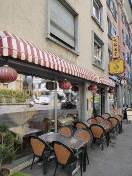 Restaurant La Jonque, Lausanne